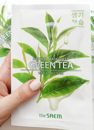 Успокаивающая тканевая маска с экстрактом зелёного чая🌿