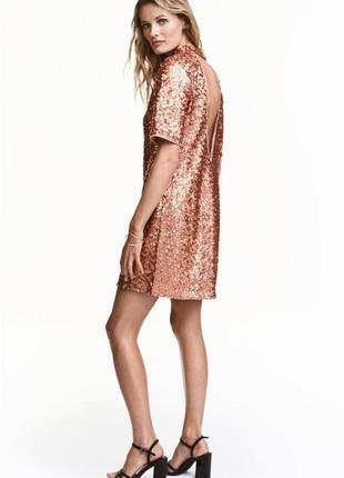 Красивое,вечернее платье,туника с открытой спиной,пайетки с переливом,большой размер, h&m