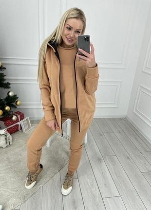 Костюм тройка - жилетка + штаны+ кофта
