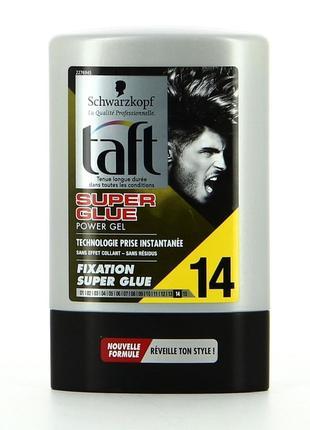 Schwartzkopf taft super glue 14 мощный гель для укладки волос мужской