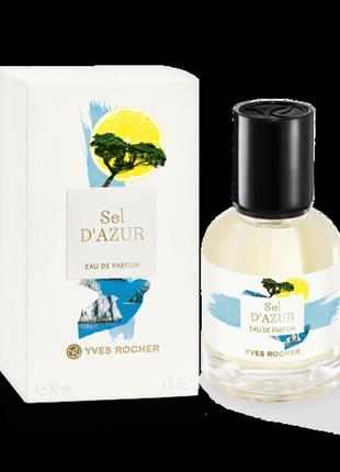 Парфюмированная вода sel d'azur ив роше yves rocher, 30 мл