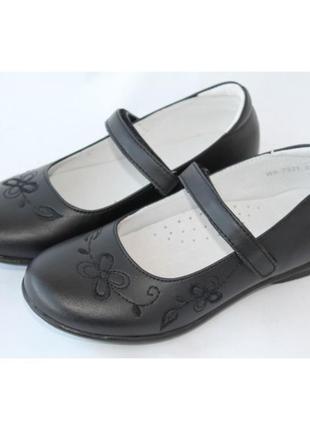 Кожаные школьные туфли  р. 34-22 см