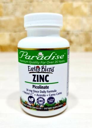 Цинк,укрепляет иммунитет и борется с простудой. для здоровья щитовидной железы