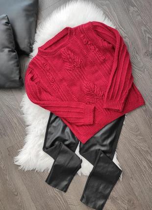 Свитер вязанный красный теплый  46-48 размер нарядный кофта женская