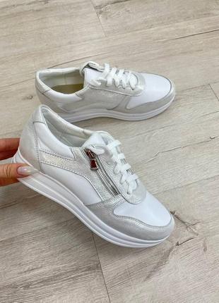 Кожаные супер удобные кроссовки