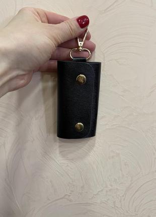 Ключница кошелечек для ключей