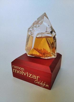 Отливант 3 мл (1 шт.) ramon molvizar «goldskin». 100% оригинал. разлив парфюмерии