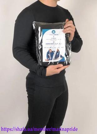 Термобелье мужское комплект на холодную погоду , цвет черный