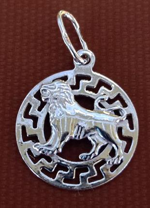 Серебряный знак зодиака лев диаметр 16 мм