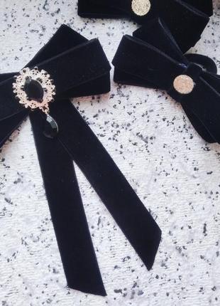 Школьный комплект бантики бархат галстук набор школа форма