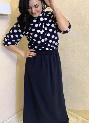 Женский костюм (юбка блуза)