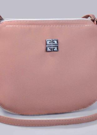 Модная сумка через плечо пудрового оттенка!!