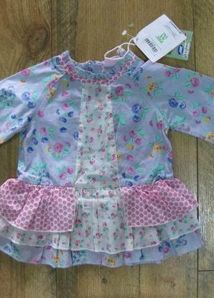 Нарядное платье prenatal италия 1/3,3/6 и 6/9 мес.