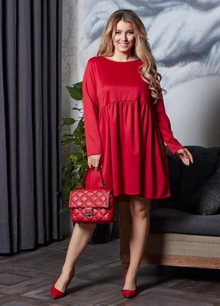 Красное платье миди свободного кроя. трикотаж