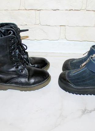 Комплект демисезонных ботинок