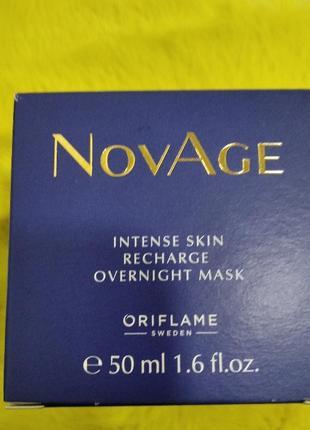 Ночная маска для интенсивного восстановления кож novage