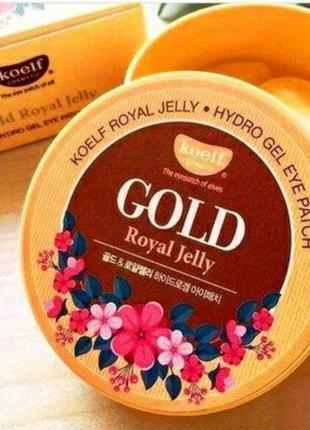 Гидрогелевые патчи с золотом petitfee&koelf gold & royal jelly eye patch, 60 шт