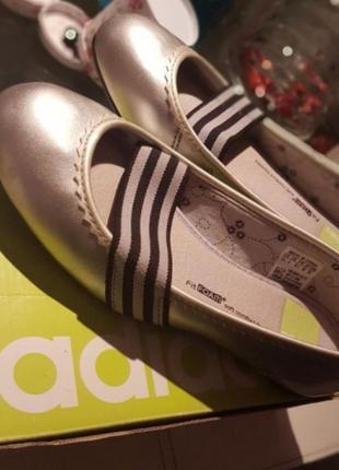 Туфли adidas