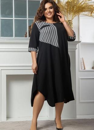 Платье асимметричное гусиная лапка 48-62