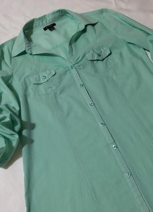 Рубашка (бангладеш)