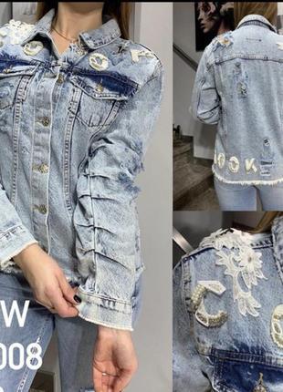 Коллекция 🔥весна-лето 2021 джинсовый пиджак raw🇹🇷🔥🔥🔥1 фото