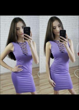 Платье со шнуровкой