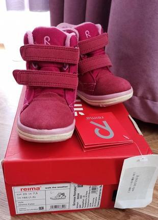Демисезонные термо ботинки
