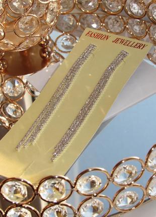 Шикарные роскошные длинные серьги с бахромой сверкают стразы стильные модные