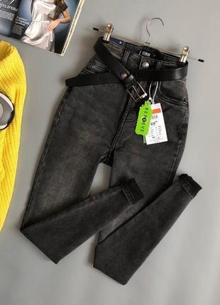 Новые обалденные узкие джинсы с высокой посадкой sinsay1 фото