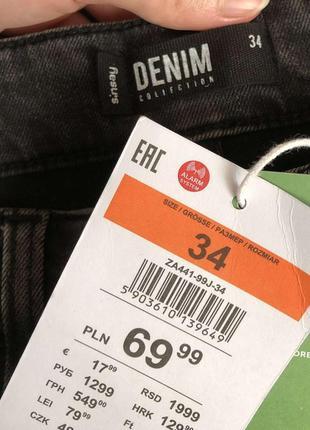 Новые обалденные узкие джинсы с высокой посадкой sinsay7 фото
