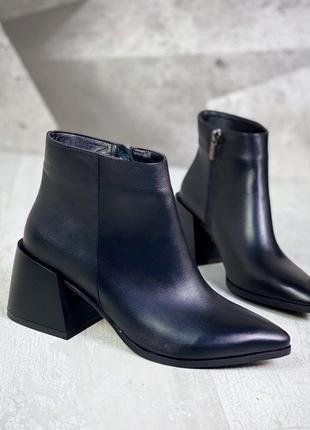 36-40 ботинки деми зима ботильоны тренд сезона кожаные с острым носиком на каблуке