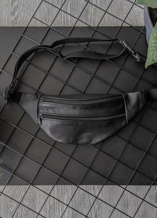 Бананка сумка из натуральной плотной кожи сумка на пояс черная матовая б20