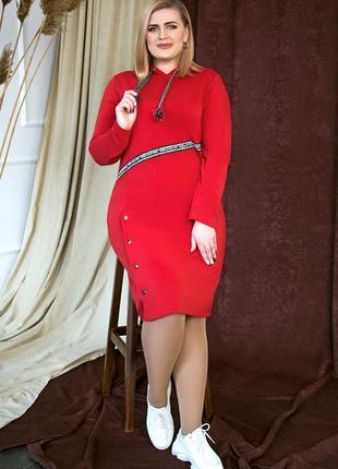 Платье трикотажное спортивное с капюшоном