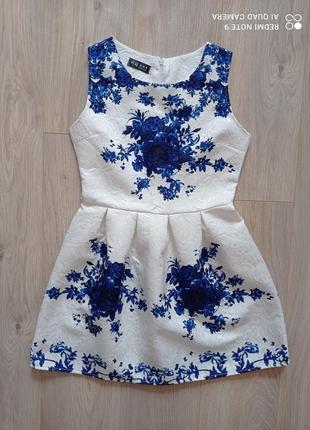 Платье белое синее на худенькую девушку невысокую aliexpress