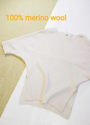 """Р.s """"white label"""" 100% шерсть мериноса,свитер укороченный рукав"""