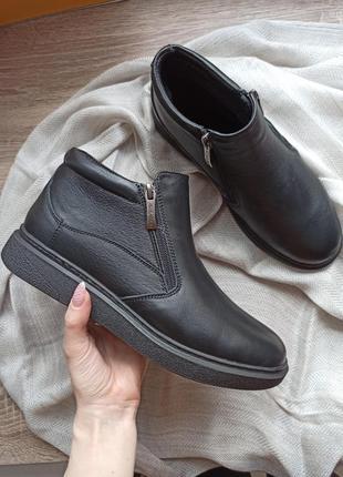 Ботинки мужские, боты, черевики чоловічі