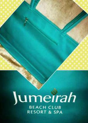 Пляжная сумка супер прочная модный мятный цвет + подарок
