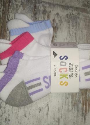 Набор 3 пары спортивные носки george на 6-8 лет махровая стопа