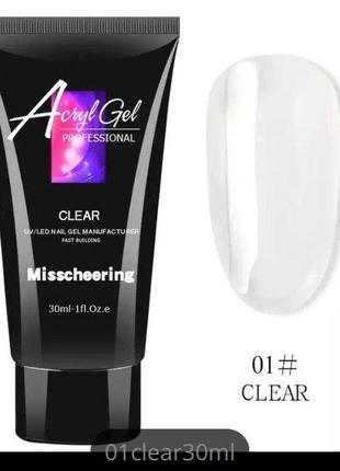 Акрил-гель misscheering clear 30ml (01)
