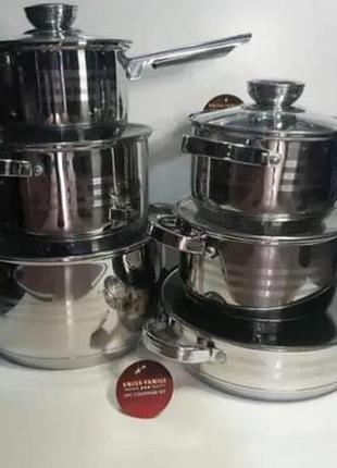Набор посуды swiss family