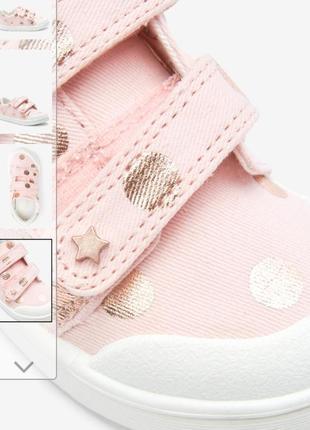 Парусиновые кроссовки с протектором на носке