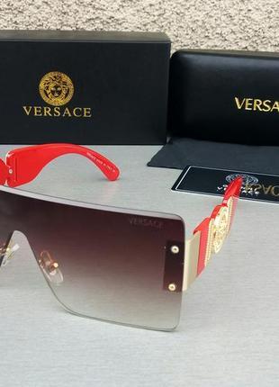 Versace очки маска женские солнцезащитные коричневые с красными дужками