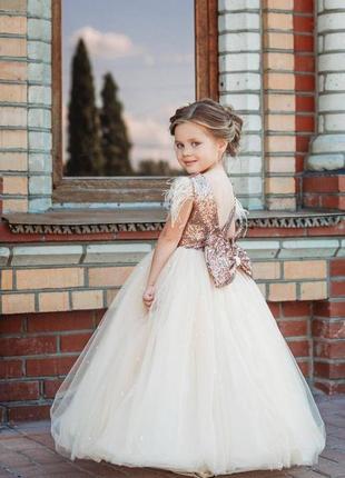 Детское нарядное платье в пол цвет лате натали