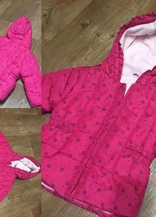 Куртка деми утепленная на девочку