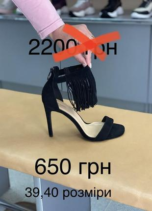 Босоножки замшевые на каблуке