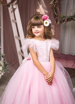Нарядное платье для девочки цвет розовый елла
