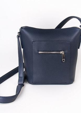 Синяя маленькая сумочка через плечо кроссбоди трапеция