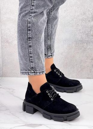 Туфли замшевые, лоферы замшевые