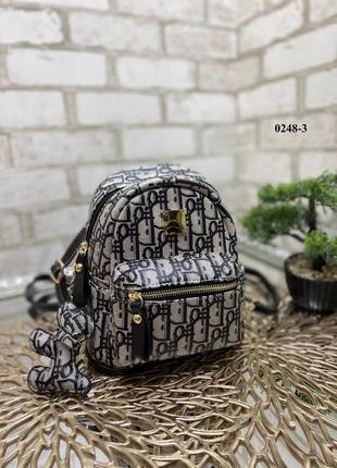 Рюкзак в стиле dior