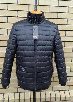 Шикарна демісезонна курточка